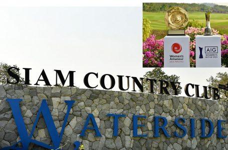 Women's Amateur Asia-Pacific in Thailand put off due to Coronavirus outbreak