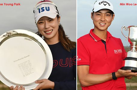Hee is women's champ, as Min Woo emulates sister by taking men's crown