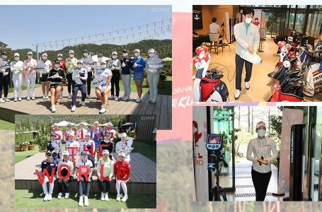 Korean women golfers show the way in Covid times as first pro event tees off in Seoul