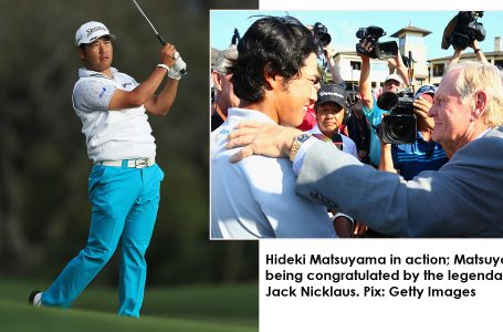 Lot of talent and a dash of luck helped Matsuyama rise rapidly, writes Chuah Choo Chiang